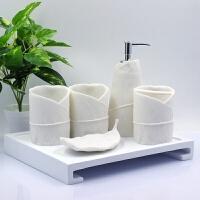 创意卫浴五件套 欧式卫生间洗漱杯套装浴室用品刷牙杯漱口杯