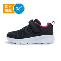 【冰点秒杀价:55】361度童鞋女童运动鞋春季新品儿童跑鞋小童鞋子 N81834507