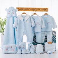 【3件3折后125.64】新生儿礼盒套装婴儿衣服秋冬用品刚出生初生满月礼物宝宝大全