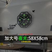 欧式钟表挂钟客厅现代简约时钟个性创意时尚表家用大气网红石英钟 夜光 20英寸以上