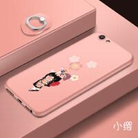 oppoa1手机壳 OPPOA83手机壳 oppo a1保护套 a83t 手机保护壳 全包防摔软硅胶个性创意磨砂潮牌彩