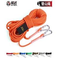 户外登山绳安全绳攀岩绳救生绳子救援绳防洪绳索求生装备用品