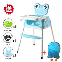 宝宝餐椅婴儿餐桌椅便携式儿童座椅多功能小孩吃饭椅子幼儿学坐椅