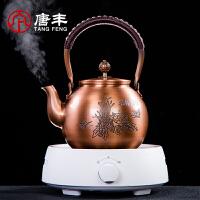 唐丰提梁铜壶电热烧水壶复古铸铜煮茶壶圆形电陶炉套装家用煮茶器