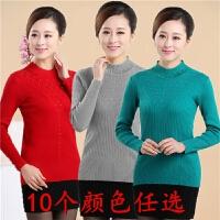 中老年秋冬女装针织衫毛衣中年妈妈装新款大码高领打底羊毛衫上衣
