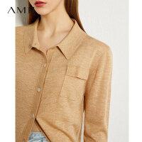 【券后�A估�r:104元】Amii�O�法式�凸盘最^毛衣女2020秋季新款Polo�_衫休�e百搭��衫