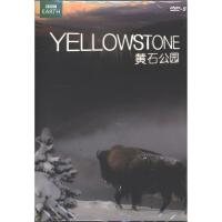 (泰盛文化)BBC2-黄石公园DVD9( 货号:15121002330)