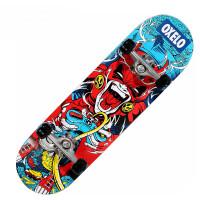 四轮滑板儿童青少年初学者入门双翘板滑板车