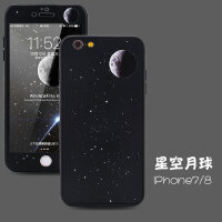 iPhone8手机壳 苹果8plus套 iPhone7Plus 苹果7 手机壳套 保护壳套 个性创意全包防摔卡通硅胶彩