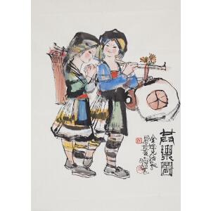 中国海派书画画匠    程十发《少女》