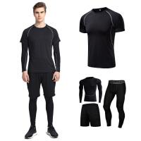 健身服男套装跑步服健身房四件套运动套装男长袖速干篮球服紧身衣