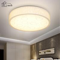 祺家 现代简约LED吸顶灯客厅灯餐厅灯卧室灯书房灯可调色灯饰灯具IX60