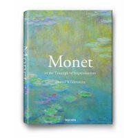 Monet or The Triumph of Impressionism 莫奈画集:印象派的典范 油画艺术 TASCHEN英文原版艺术