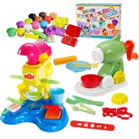 儿童橡皮泥3d彩泥模具工具套装手工制作冰淇淋雪糕机女孩玩具