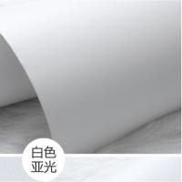 防水加厚哑光色墙纸自粘壁纸家具翻新贴纸橱柜衣柜卧室客厅墙贴 大