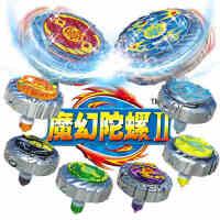 魔幻陀螺全套二代焰天火龙王深海冰2代儿童玩具男孩