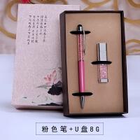 水晶笔u盘商务套装个性刻字创意生日礼物送女生女友老婆节日礼物