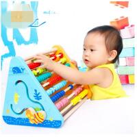 【支持礼品卡】儿童玩具木制多功能翻板 益智玩具四合一五面学习计算架g1v
