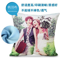 抱枕定制来图定做照片真人靠垫订做个性情侣创意diy生日礼物靠枕
