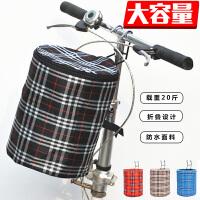 单车篮子折叠自行车框电动车前车筐帆布不锈钢支架儿童山地车后筐