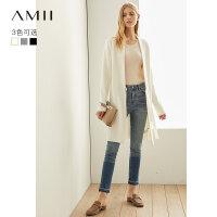 【到手价:162元】Amii极简法式宽松毛衣外套女2019秋装新款黑色中长款针织开衫外套