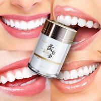 美白牙齿洗牙粉洁牙素牙膏亮白去黄牙烟牙渍清洁牙垢除牙结石2df