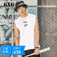 GXG男装 男士修身时尚韩版白色圆领背心#171244453