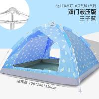 户外帐篷3-4人全自动室厅家庭双人2单人野营野外加厚防雨露营SN8571
