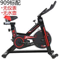 动感单车健身车商用动感单车全包静音家用单车健身器材