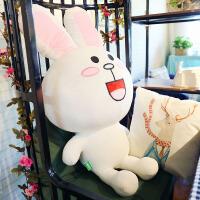 布朗熊公仔抱抱熊可妮兔抱枕玩偶女生可爱超萌毛绒韩国生日礼物