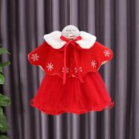 女宝宝连衣裙冬装加绒斗篷+背心裙女童圣诞大红色新年裙公主裙