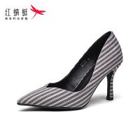 【红蜻蜓抢购,抢完为止】红蜻蜓女单鞋春季新款正品尖头高跟鞋女鞋细跟单鞋女