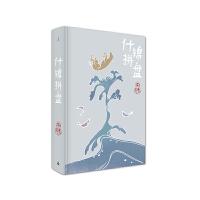 唐鲁孙作品集08:什锦拼盘