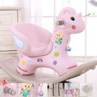 宝宝摇椅婴儿塑料带音乐摇摇马大号加厚儿童玩具1-6周岁小木马车