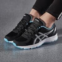 亚瑟士ASICS女鞋跑步鞋2018春新款运动鞋T7K8N-9097