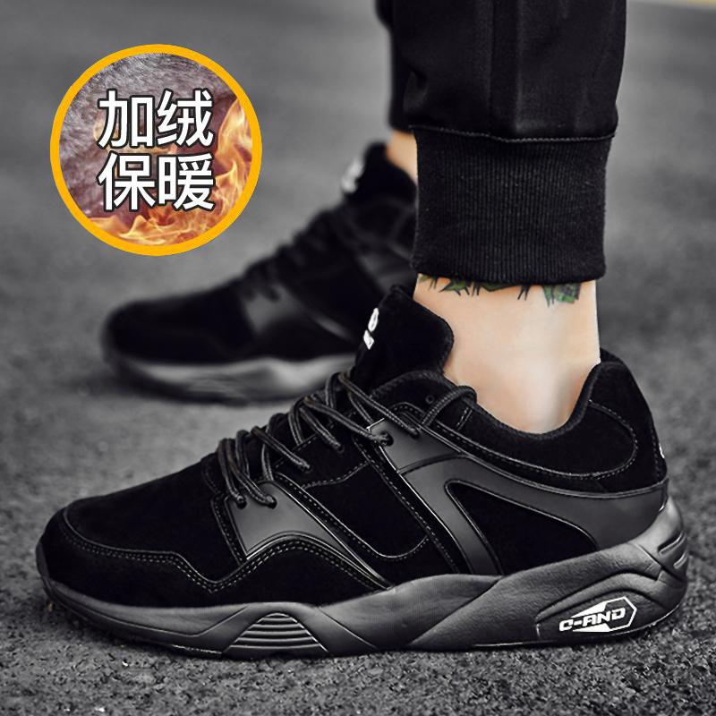 男鞋冬季潮鞋运动鞋韩版潮流休闲鞋百搭板鞋跑步鞋男士棉鞋 一般在付款后3-90天左右发货,具体发货时间请以与客服协商的时间为准