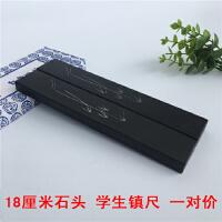 石头镇尺 18cm兰花镇纸黑色石头压纸压条 文房书法用品 一对装