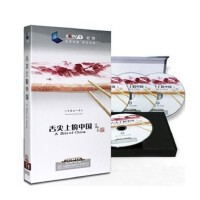 CCTV美食纪录片 舌尖上的中国季7DVD 美食类系列高清纪录片光盘dvd 碟片