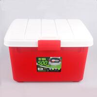 圣强 汽车收纳箱盒后备箱置物箱车载整理箱车用品汽车后备储物箱 红色