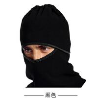 头套围脖骑行面罩魔术头巾自行车护脸口罩防风保暖防寒