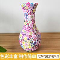 手工diy制作材料包儿童圣诞节礼物幼儿园美工区创意彩绘亲子花瓶