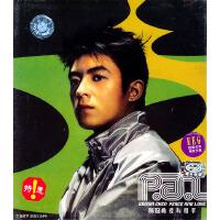 陈冠希-爱与和平(CD)