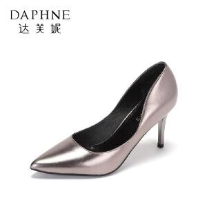 Daphne/达芙妮2017春夏新优雅尖头通勤单鞋 舒适真皮细跟高跟女鞋