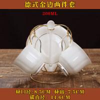 陶瓷咖啡杯套装骨瓷欧式简约金边咖啡杯带架子杯碟下午茶茶具logo