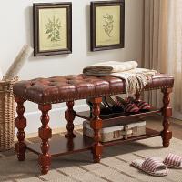 换鞋凳欧式鞋柜实木鞋架凳多功能穿鞋凳美式沙发凳储物收纳凳