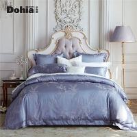 多喜爱家纺床上用品双人套件欧式优雅提花1.5/1.8m四件套紫陌香韵