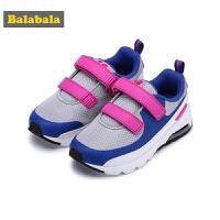 巴拉巴拉女童鞋子运动鞋新款秋季小童慢跑鞋儿童鞋网孔透气潮