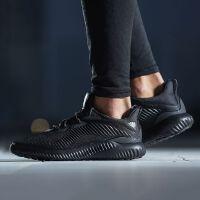 adidas阿迪达斯男子跑步鞋18新款ALPHABOUNCE小椰子运动鞋CQ0781
