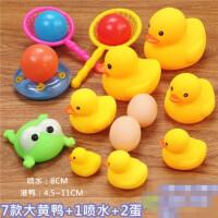 婴儿幼儿童洗澡玩具大捏捏叫小黄鸭子男女宝宝小动物戏水玩具