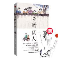 乡野闲人:安宁2017新作